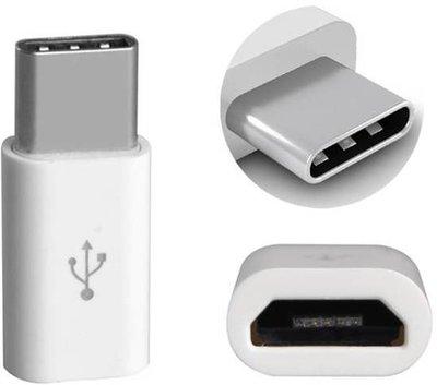 Micro USB naar USB C - converter - Android adapter - wit - DisQounts