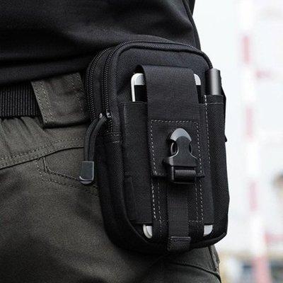 basic Heuptasje 'Active' - Zwart - Ideaal voor Telefoon, Geld, Pen en Portomonee