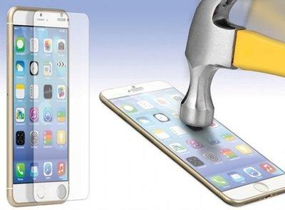 Glass Screen Protector van gehard glas voor Iphone 7, kwaliteits-protector van tempered glass, transparant
