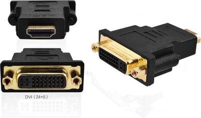 DVI naar HDMI converter - 24 + 5 polig - DVI female naar HDMI male